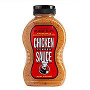 Top Secret Recipes Chicken Tender Sauce