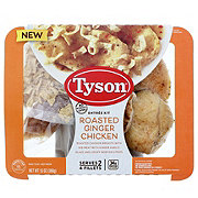 Tyson Fully Cooked Roasted Ginger Chicken Entree Kit