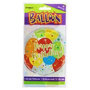 Unique Happy Birthday Balloon