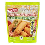 Wei-Chuan Chicken & Vegetable Spring Rolls