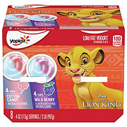Yoplait Finding Dory Cotton Candy / Wildberry Yogurt Value Pack